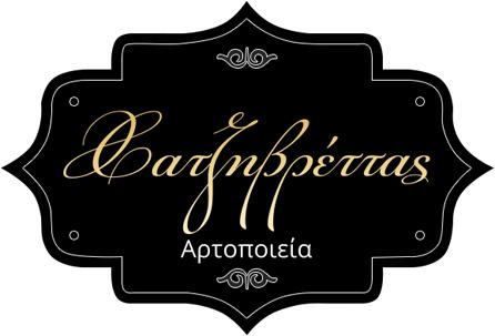 αρτοποιεία θεσσαλονίκη